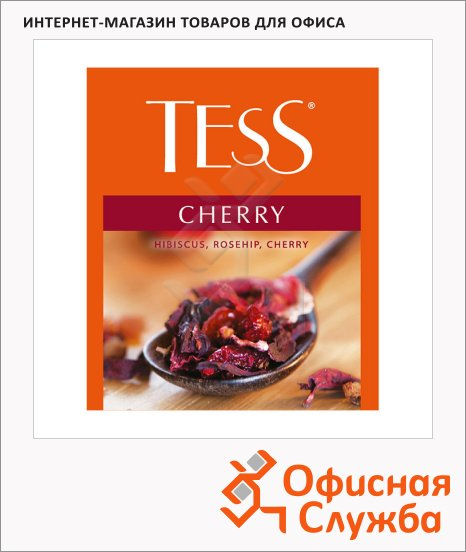 Чай Tess для сегмента HoReCa Cherry (Черри), травяной, 100 пакетиков