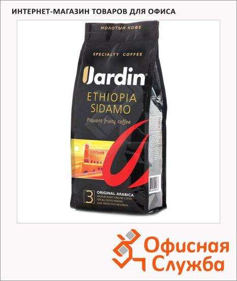 ���� ������� Jardin Ethiopia Sidamo (������� ������) 250�, �����