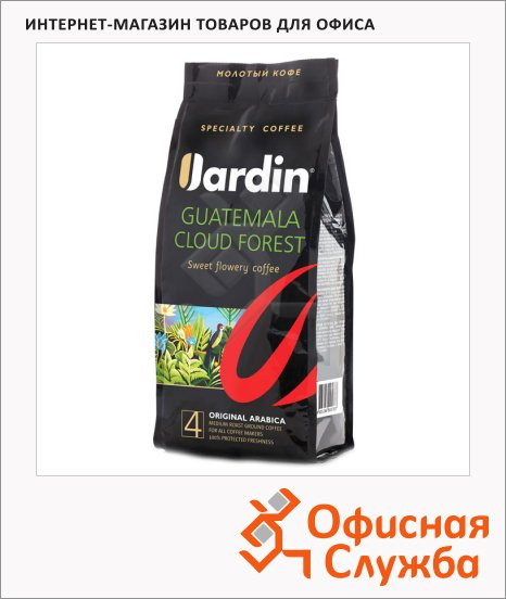 Кофе молотый Jardin Guatemala Cloud Forest (Клауд Форест) 250г, пачка