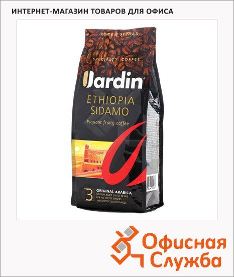 Кофе в зернах Jardin Ethiopia Sidamo (Эфиопия Сидамо) 250г, пачка