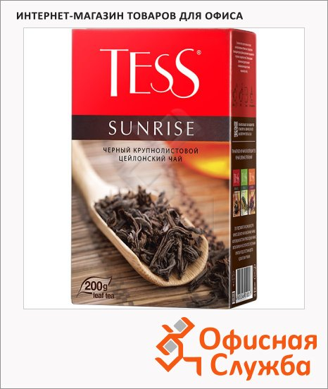 Чай Tess Sunrise (Санрайз), черный, листовой, 200 г