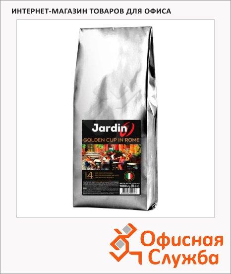 фото: Кофе в зернах Jardin Golden Cup In Rome (Голден Кап Ин Ром) 1кг пачка