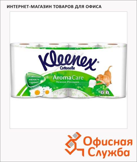 Туалетная бумага Kleenex Aroma Care ромашка, белая с рисунком, 3 слоя, 155 листов, 17.3м, 8 рулонов