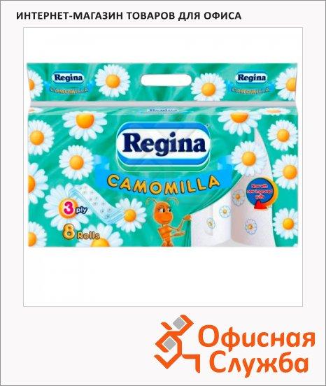 фото: Туалетная бумага Regina ромашка белая с рисунком, 3 слоя, 8 рулонов, 147 листов, 18м