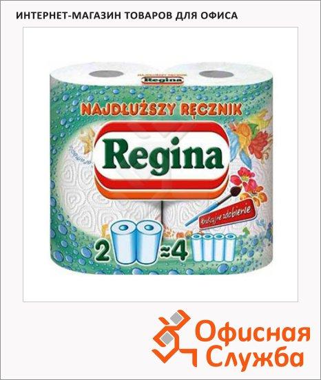фото: Бумажные полотенца Regina XXL белые 2 слоя, 2 рулона