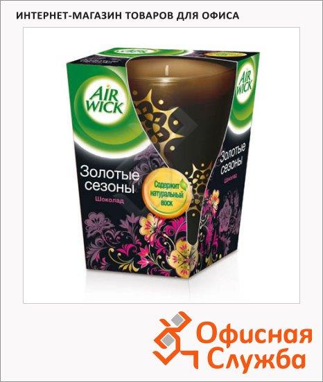 Аромасвеча Air Wick Золотые сезоны с ароматом шоколада