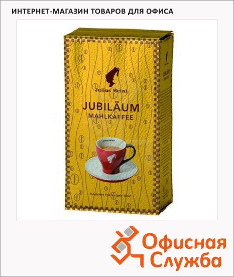 фото: Кофе молотый Julius Meinl Jubilaum 250г