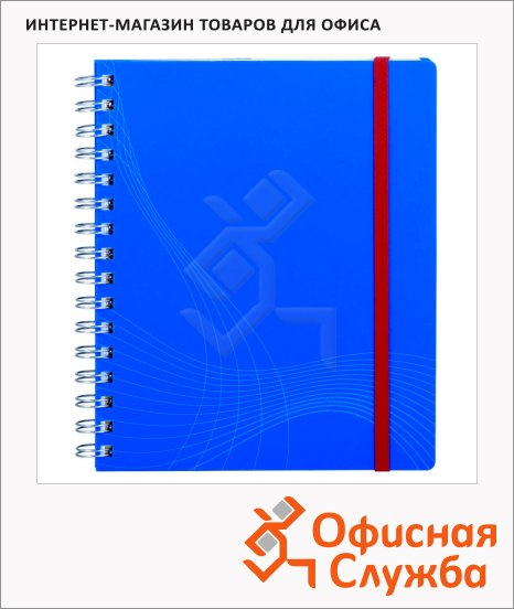 Блокнот Avery Zweckform Notizio Standard 7033, 90г/м2, 90 листов, А5, в линейку, сатин, на спирали, голубой, 210x181мм