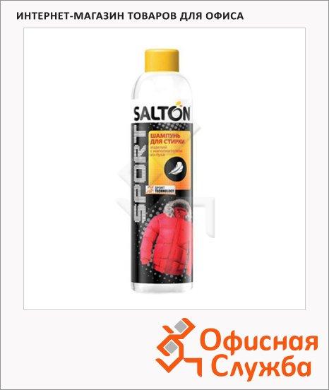 Шампунь для стирки Salton Sport 250мл, изделий с наполнителем из пуха