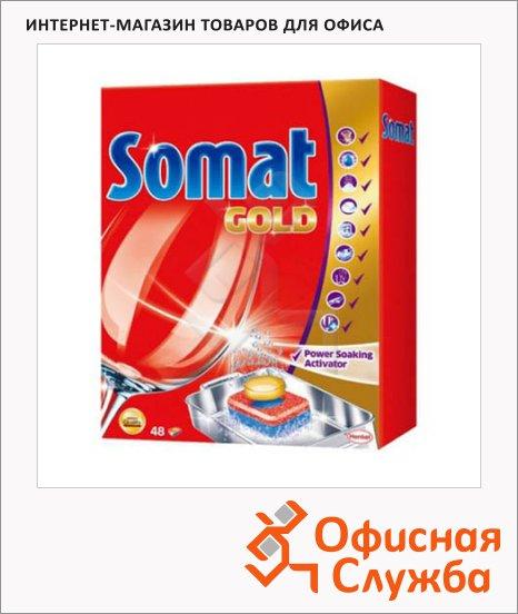 Таблетки для ПММ Somat Gold 48шт