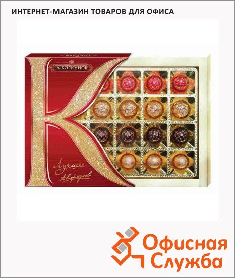 Конфеты Коркунов ассорти, 300г