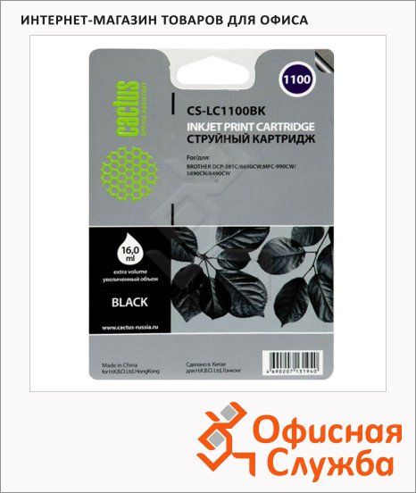 Картридж струйный Cactus CS-LC1100BK, 16мл, черный