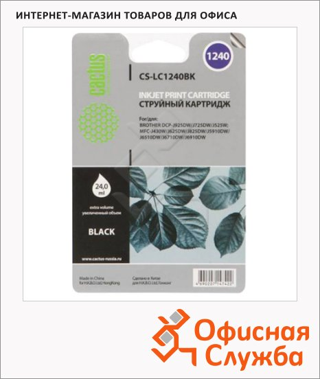 Картридж струйный Cactus CS-LC1240BK, черный, 12мл