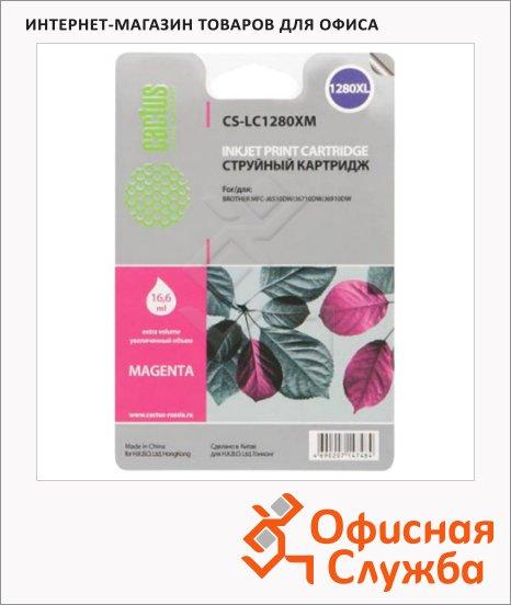 Картридж струйный Cactus CS-LC1280XM, пурпурный, 16.6мл