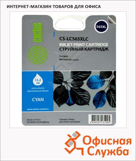 Картридж струйный Cactus CS-LC565XLC, голубой, 14.4мл