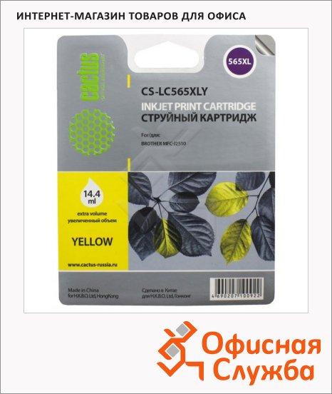 фото: Картридж струйный Cactus CS-LC565XLY желтый, 14.4мл