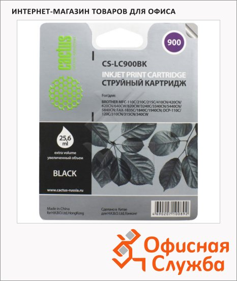 Картридж струйный Cactus CS-LC900BK, черный, 25.6мл
