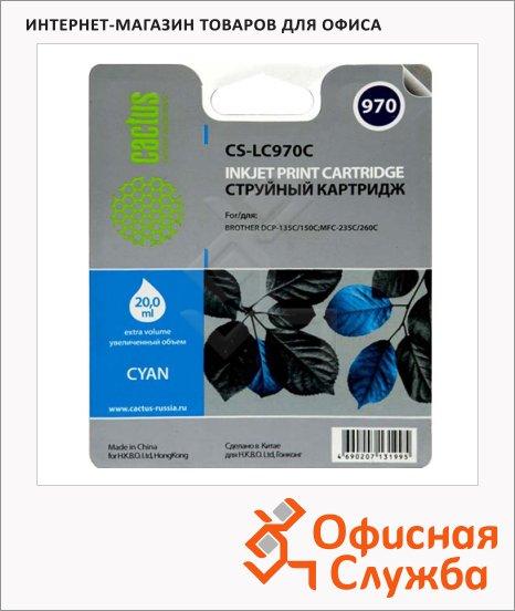 Картридж струйный Cactus CS-LC970C, голубой, 20мл