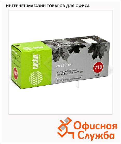 Тонер-картридж Cactus CS-C716BK, черный, 2300 стр