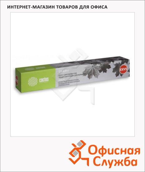 Тонер-картридж Cactus CS-EXV5, черный, 7850 стр
