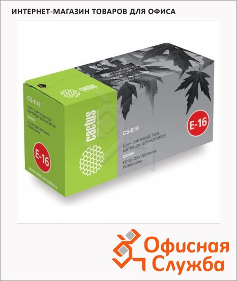 Тонер-картридж Cactus CS-E16, черный, 2000 стр