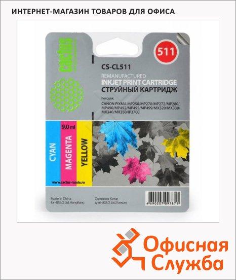 Картридж струйный Cactus CS-CL511, 3 цвета, 9 мл