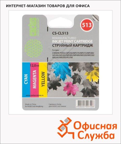 Картридж струйный Cactus CS-CL513, 3 цвета, 12 мл