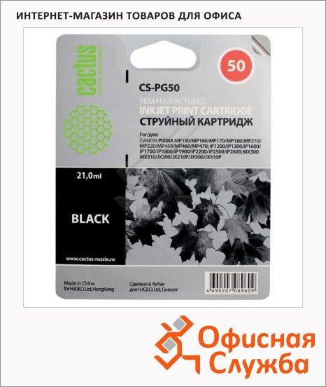 фото: Картридж струйный Cactus CS-PG50 черный, 21 мл