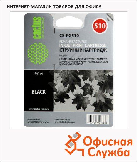 Картридж струйный Cactus CS-PG510, черный, 9 мл