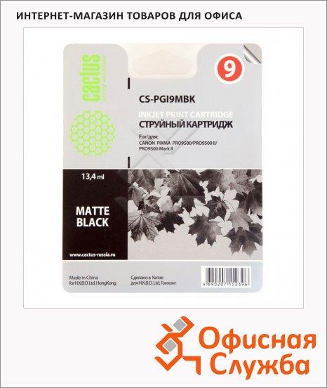 Картридж струйный Cactus CS-PGI9MBK, черный, 13.4 мл