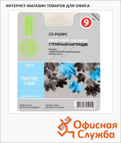 Картридж струйный Cactus CS-PGI9PC, голубой, 13.4 мл