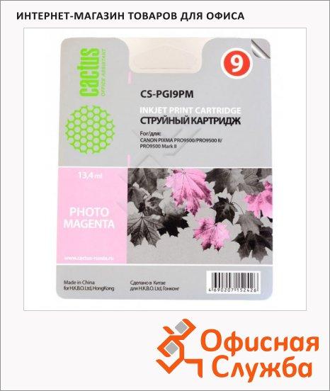 Картридж струйный Cactus CS-PGI9PM, пурпурный, 13.4 мл