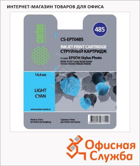 Картридж струйный Cactus CS-EPT0485, светло-голубой, 14.4мл