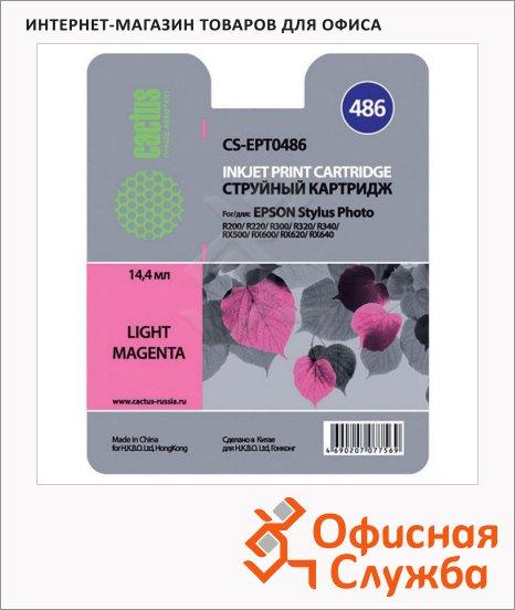 Картридж струйный Cactus CS-EPT0486, светло-пурпурный, 14.4мл