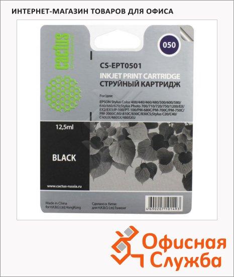 �������� �������� Cactus CS-EPT0501, ������, 12.5��