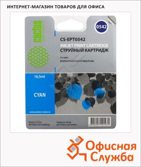 Картридж струйный Cactus CS-EPT0542, 16.2мл, голубой