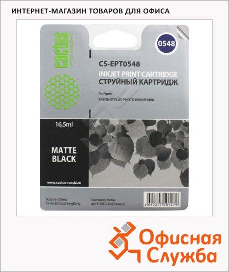 Картридж струйный Cactus CS-EPT0548, 16.2мл, черный матовый