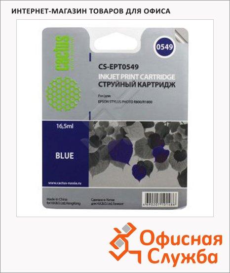 фото: Картридж струйный Cactus CS-EPT0549 16.2мл, синий