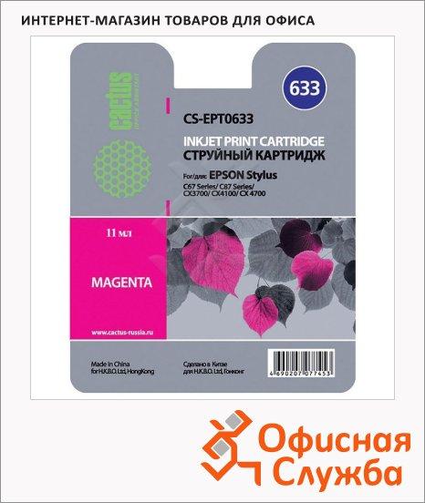 Картридж струйный Cactus CS-EPT0633, пурпурный, 10мл