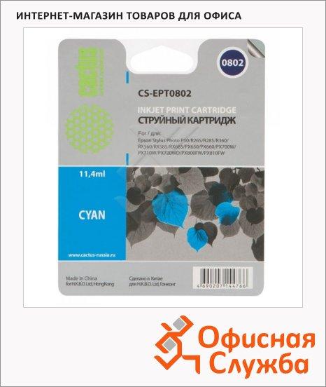 Картридж струйный Cactus CS-EPT0802, голубой, 11.4мл