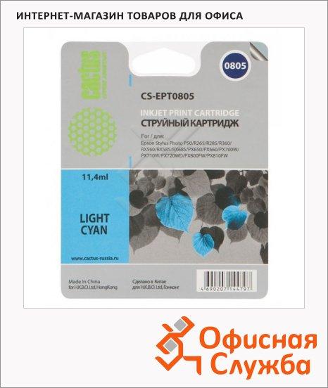 Картридж струйный Cactus CS-EPT0805, светло-голубой, 11.4мл