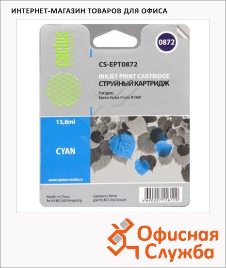 Картридж струйный Cactus CS-EPT0872, 13.8мл, голубой