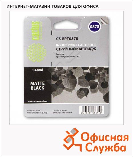 Картридж струйный Cactus CS-EPT0878, 13.8мл, черный матовый