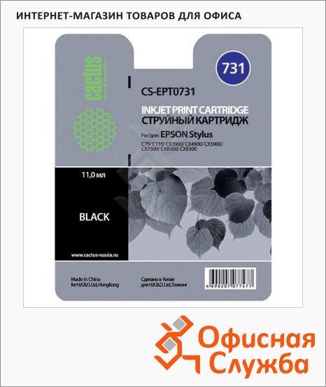 Картридж струйный Cactus CS-EPT0731, черный, 11мл