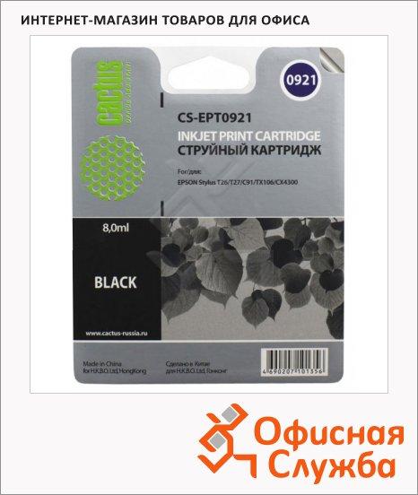 Картридж струйный Cactus CS-EPT0921, черный, 8мл