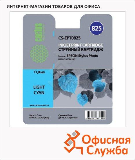 Картридж струйный Cactus CS-EPT0825, светло-голубой, 11мл