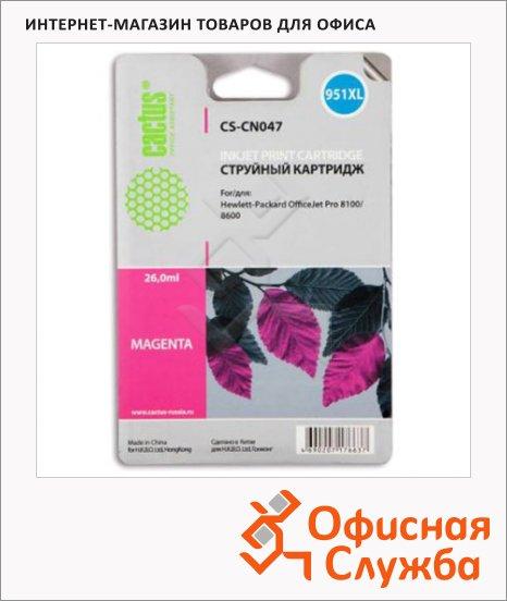 Картридж струйный Cactus CS-CN047, 26 мл, пурпурный