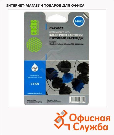 Картридж струйный Cactus CS-C4907АЕ №940, 30 мл, голубой