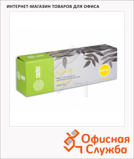 Тонер-картридж Cactus CS-PH6125Y, желтый, 1000 стр