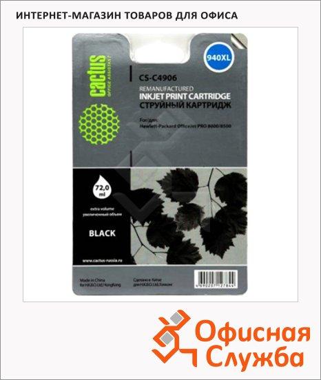 Картридж струйный Cactus CS-C4906АЕ №940, черный, 72 мл